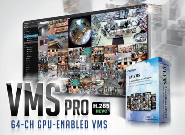 alt_VMS Software